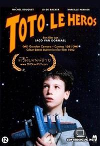 Toto-le-Heros-1991